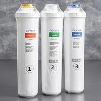 Комплект сменных картриджей к фильтру «Гейзер Смарт» для жёсткой воды
