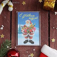 """Магнит акриловый """"С Новым годом! Дед Мороз принес подарки"""" 7,5х5,2 см"""