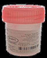 Контейнер для анализов со шпателем (кал, мокрота) 30мл