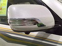 Хром накладки на зеркала Land Cruiser 200 2012+/ Prado 150 2009+