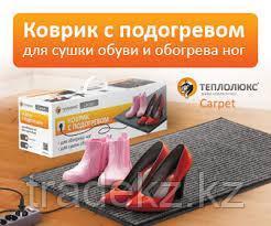 """Коврик для сушки обуви, теплый пол """"Теплолюкс-carpet"""" 50х80, фото 2"""