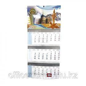 Календарь настенный квартальный с бегунком 2021г., на 3-х гребнях