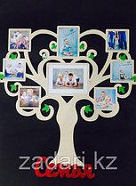 Фоторамка «Семейное дерево»