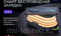 Беспроводной Power Bank Hoco S9 5000mah