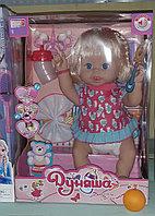 Интерактивная кукла, девочка пупс, Дуняша, фото 1