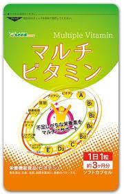 """Мультивитамины """"Multiple Vitamin"""" Seedcoms, 3 мес"""