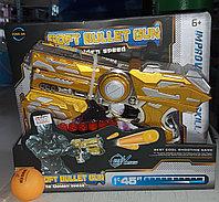 Бластер. Оружие для мальчиков.