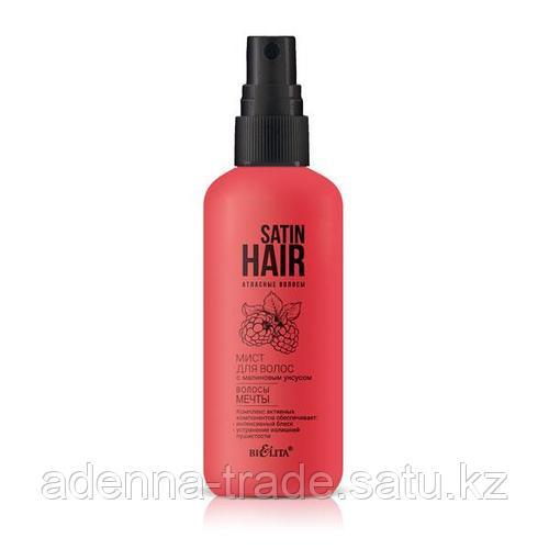 BV SATIN HAIR Атласные волосы Мист для волос с малиновым уксусом Волосы мечты 190 мл