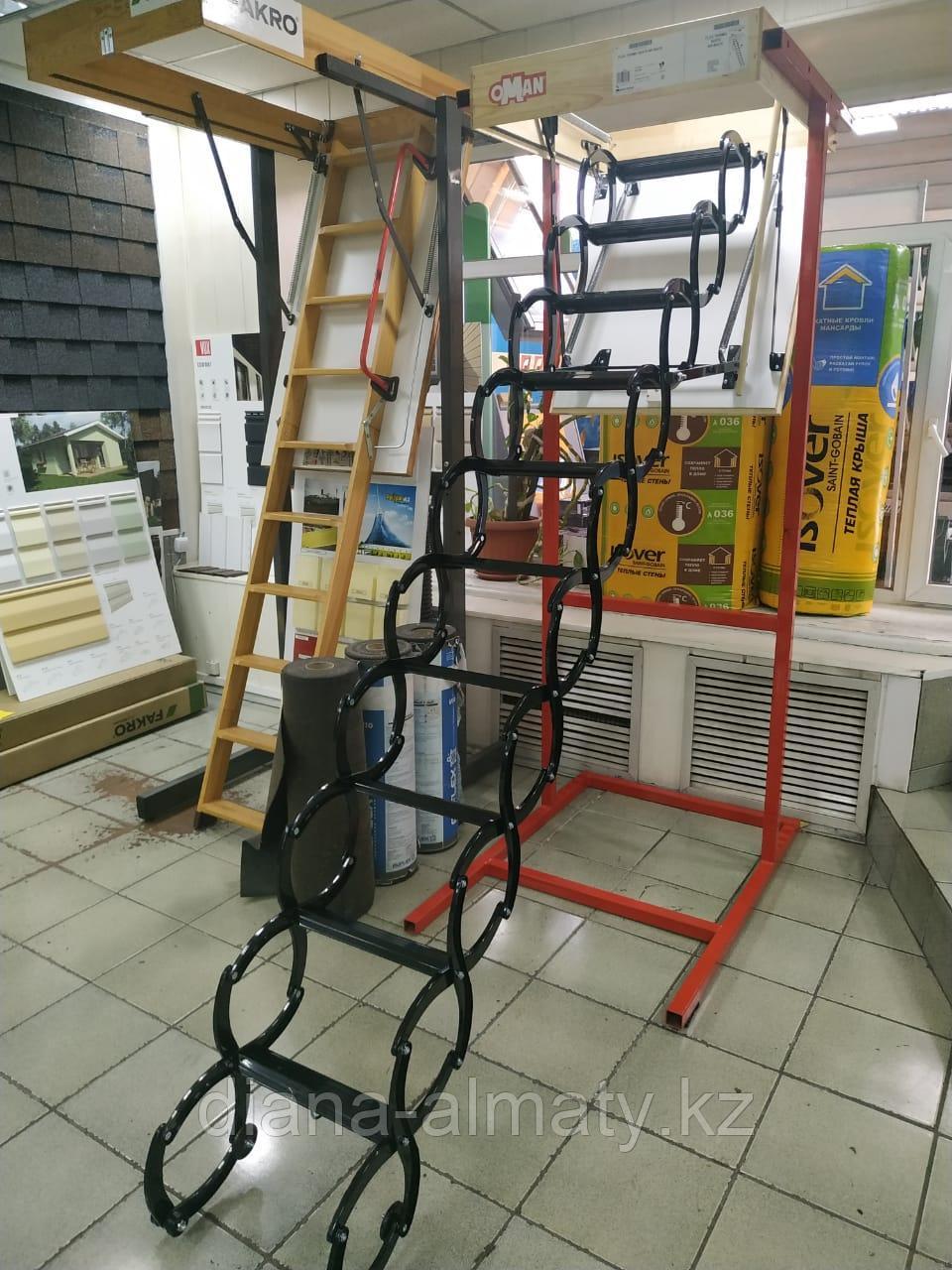 Металлическая лестница Oman (60х90х290 см) Польша Whats App.+7 (707) 5705151