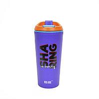 Термостакан фиолетовый