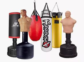 Боксерские мешки/Манекены