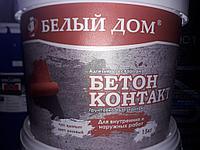 Бетоноконтакт 15кг