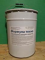 Моющий и обезжиривающий (регенерирующийся) растворитель Формула Техно