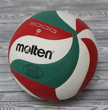 Волейбольный мяч Molten V5M4500, фото 2