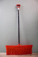 Лопата снегоуборочная ЛСУ пластмассовая металлическая ручка