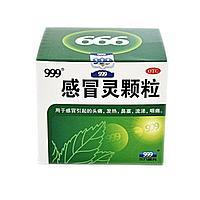 Антивирусный чай 999 ( Ганьмаолин )