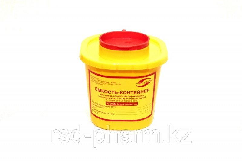 Емкость-контейнер для сбора острого инструментария, емк. 1,0 л.