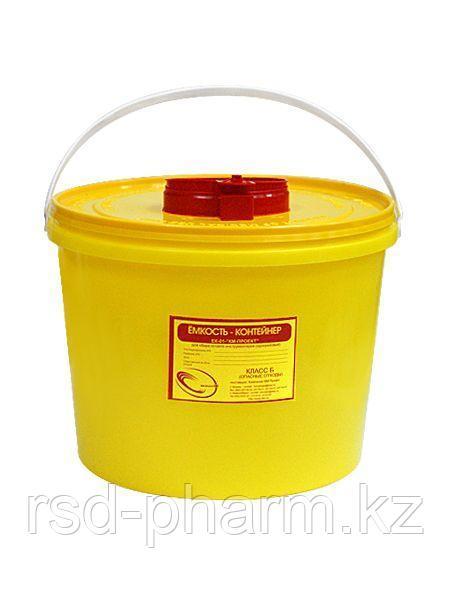 Емкость-контейнер для сбора острого инструментария, емк. 10,0 л.класса Б, желтого цвета