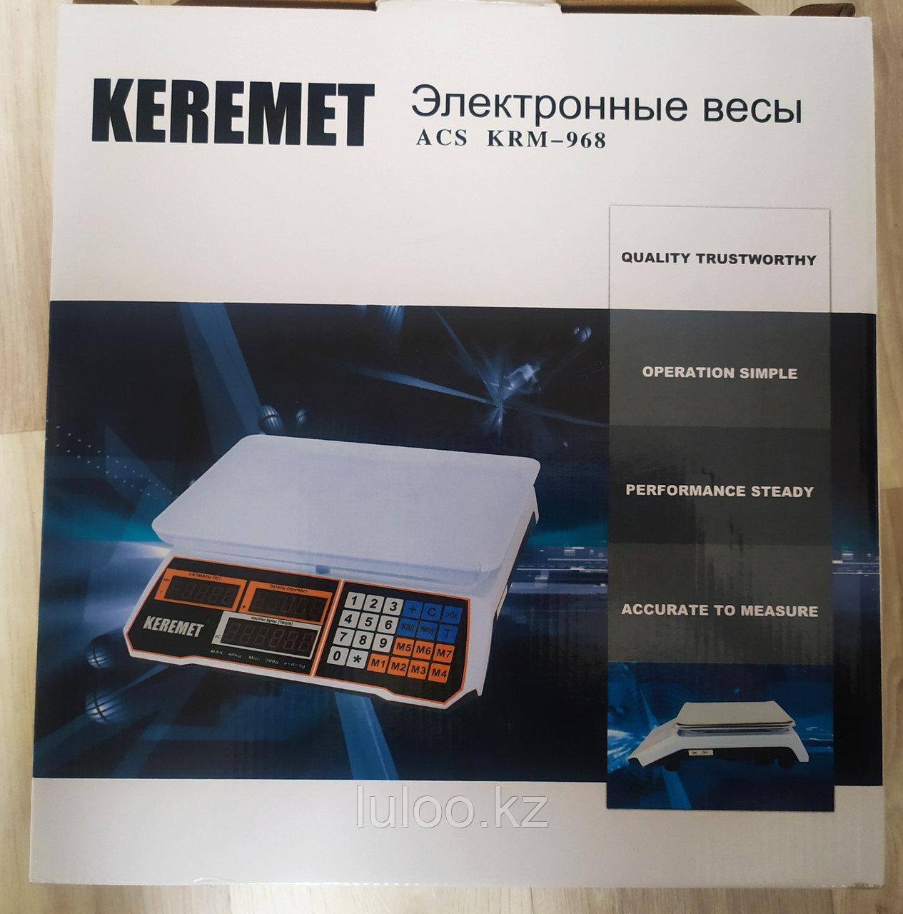 Весы электронные KEREMET ACS KRM-968, 40 кг / 1 гр - фото 1