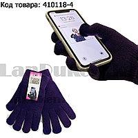 Перчатки для рук зимние сенсорные из плотного трикотажа фиолетового цвета