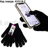 Перчатки для рук зимние сенсорные из плотного трикотажа черного цвета