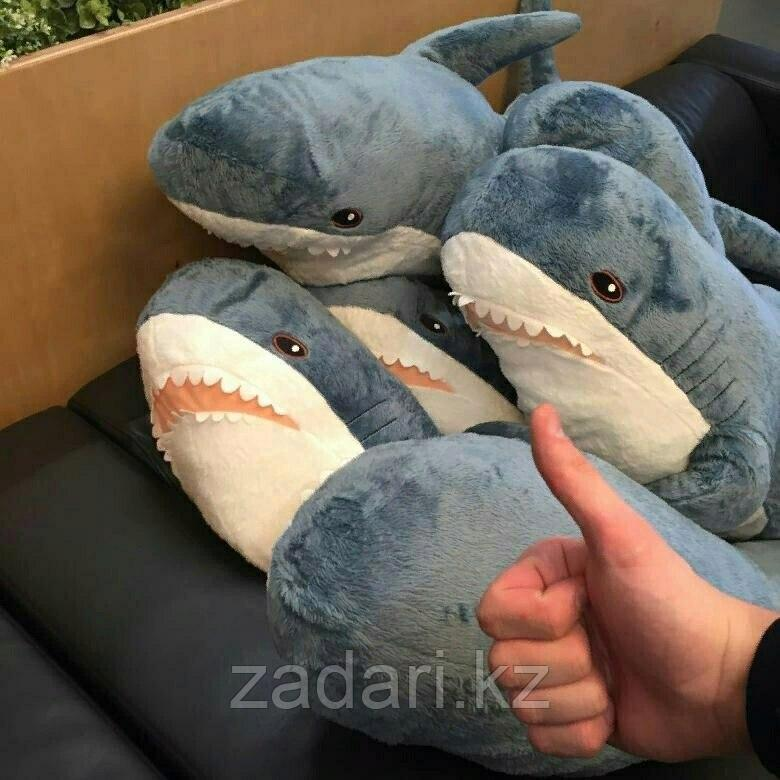 "Мягкая игрушка ""Акула"""