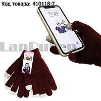 Перчатки для рук зимние сенсорные из плотного трикотажа бордового цвета