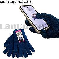 Перчатки для рук зимние сенсорные из плотного трикотажа темно-бирюзового цвета
