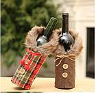 Новогодний чехол для бутылки, с мехом, фото 4