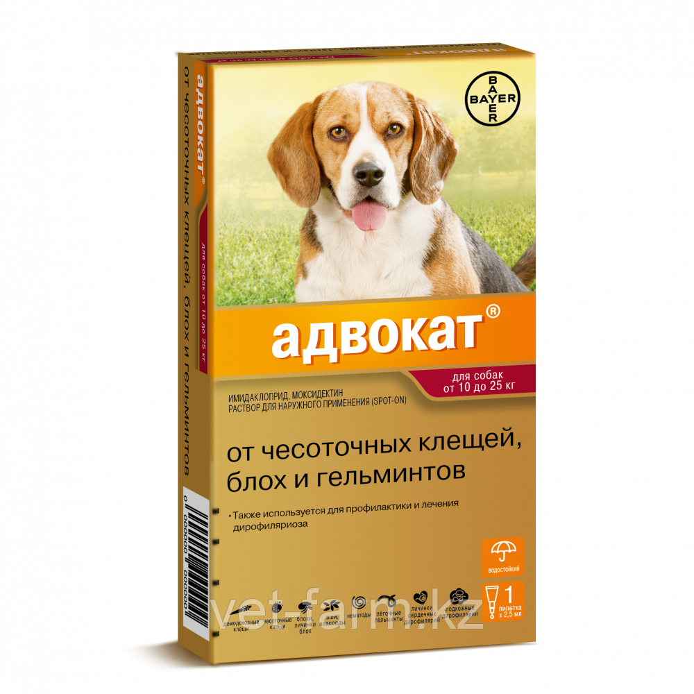 Адвокат для собак от 10 до 25 кг 1 пипетка