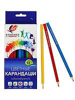 """Цветные карандаши 12цв """"Classic"""" Луч"""