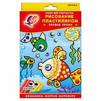 """Набор для рисования пластилином """"Рыбки"""""""