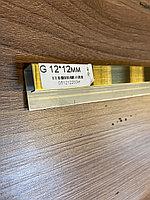 G-Профиль 5*12*12*20, матовое золото, для декорирования мебели, 305 см, L-образный