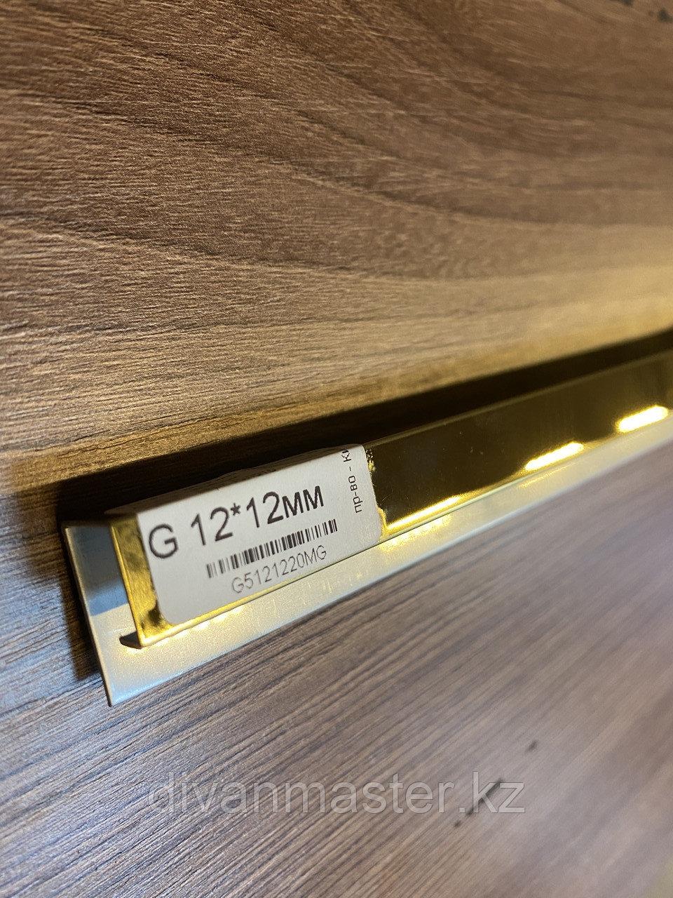 G-Профиль 5*12*12*20, зеркальное золото, для декорирования мебели, 305 см, L-образный