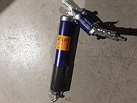 Шприц пневматический для смазки 900 мл.