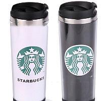 Термокружка Starbucks ST-12