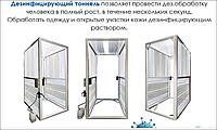 Дезинфекционный тоннель с системой высокого давления