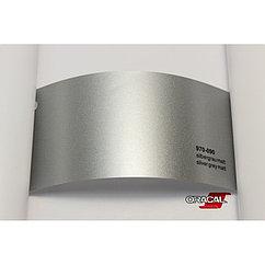 ORACAL 970 090MRA (1.52m*50m) Silver grey матовая