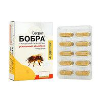«Секрет бобра» с продукцией пчеловодства в капсулах лёгкие лёгкие.