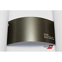 ORACAL 970 932MRA (1.52m*50m) graphite metallic matt