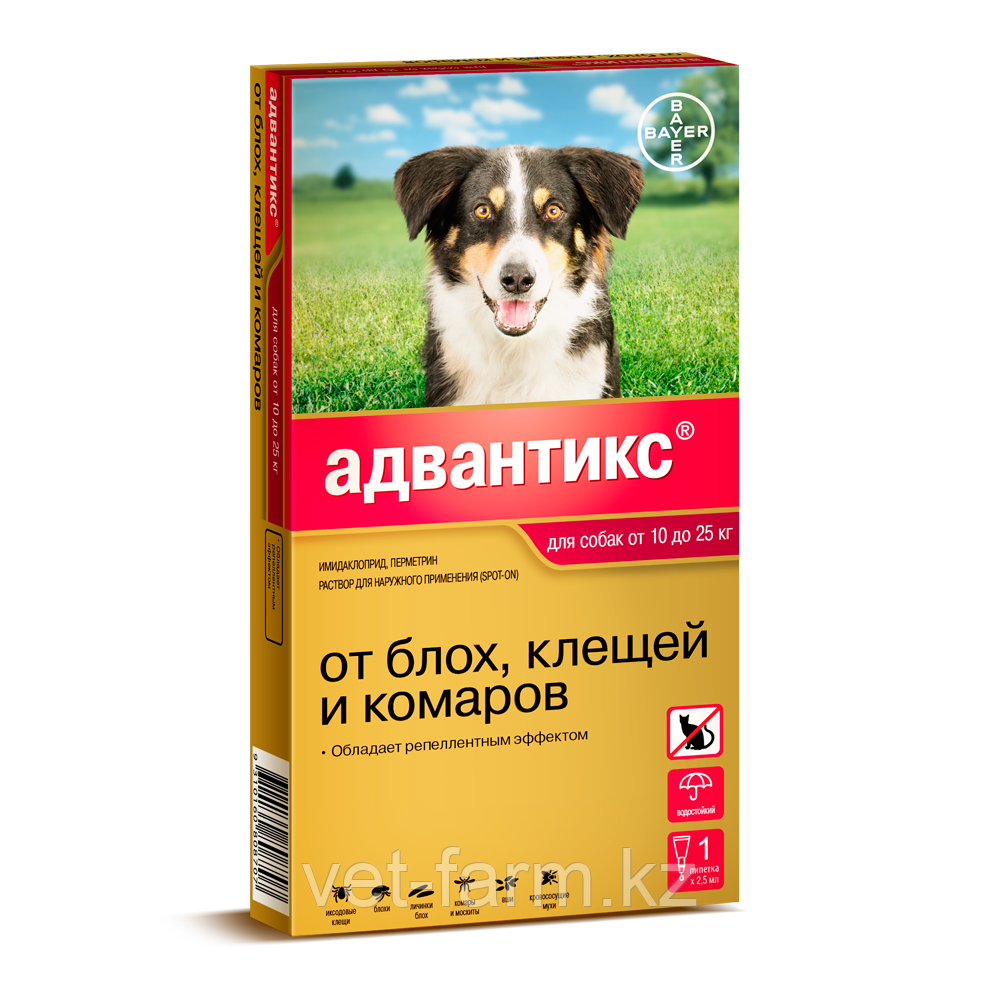 Адвантикс для собак от 10 до 25 кг