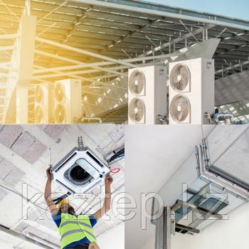 Монтаж и установка систем вентиляции и кондиционирования