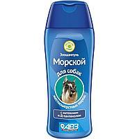 Шампунь Морской для собак жесткошерстных пород 270 мл.