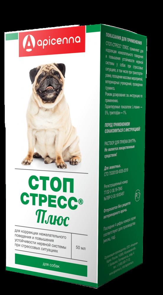 Стоп Стресс Плюс капли для собак, фл. 50 мл