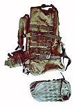 Рюкзак, каремат, спальный мешок (комплект)., фото 7