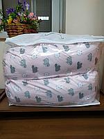 Подушка для беременных Барашки/розовый