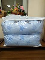 Подушка для беременных Звезды/голубой
