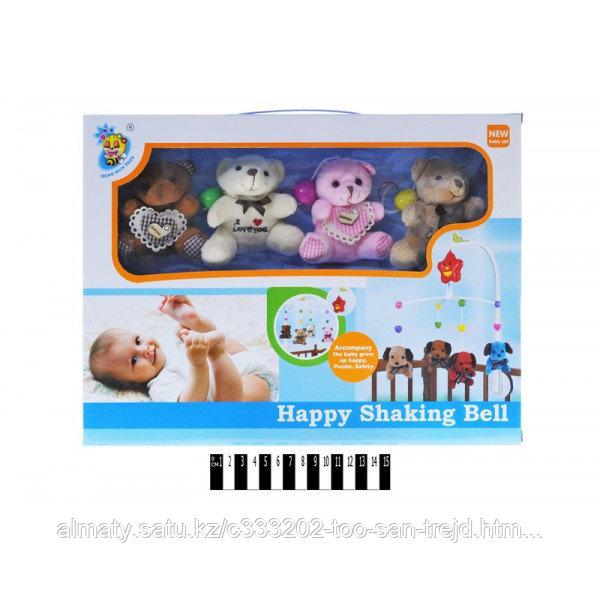 Детская каруселька на кроватку музыкальная с мягкими игрушками Happy Shaking Bell
