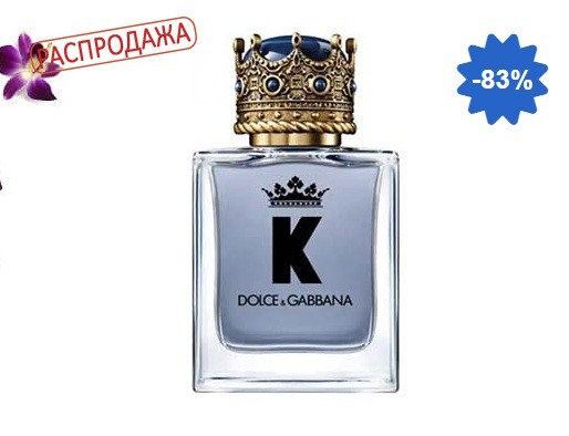 Dolce&Gabbana K By Dolce&Gabbana Туалетная вода мужская 100ml, фото 2