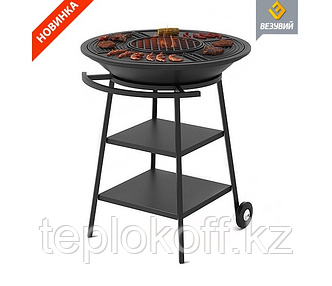 Чугунный FANTASTIC GRILL ВЕЗУВИЙ Ø 700 (чаша+подставка+плита Gurman Ø700+крышки)
